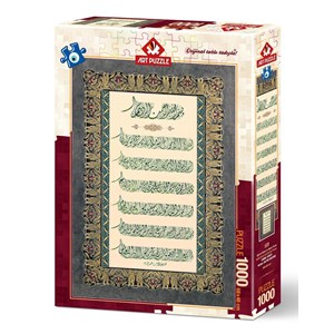 "Art Puzzle (4229) - ""Ayatul Kursi and Evil Eye Prayer"" - 1000 Teile Puzzle"